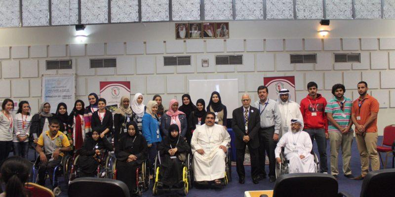 Bahrain-Consider2012-13
