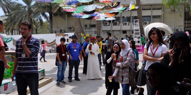 Bahrain-Greenweek