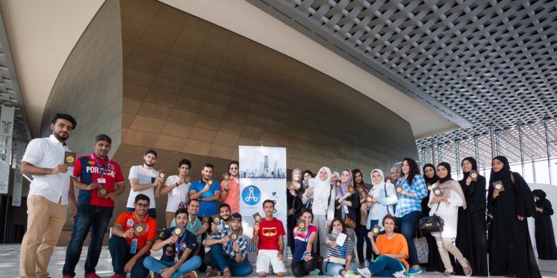 Bahrain-TriptoPearlPath